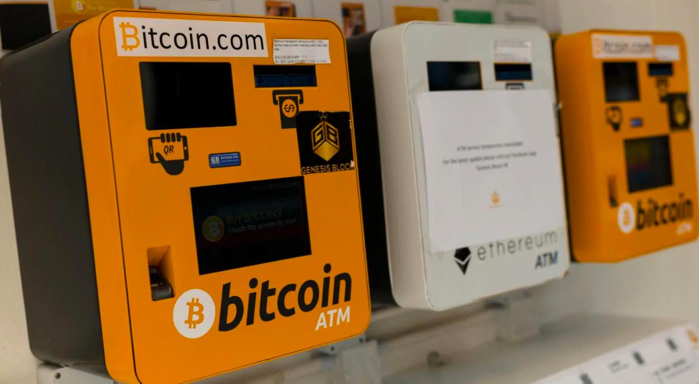 """""""Bitcoin"""" parinktys nukreiptos į JAV"""
